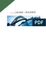 cad02 3D