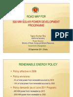 Tapos Kumar Roy - 500 MW Solar Power Devt Prog