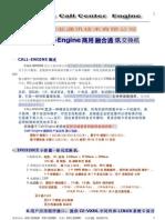 长丰健业通讯技术有限公司