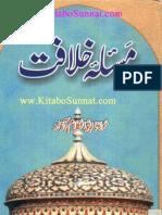 Masla-e-khilafat , Imam ul Hind Maulana Abul Kalam Azad -  مسلہءخلافت , امام الہند مولانا ابوالکلام آزاد