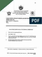 Percubaan UPSR 2011 - Pemahaman