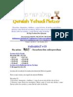 Parashat Ha Azínu # 53 Adul 6012