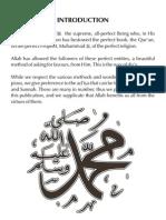 Dua of the Prophet