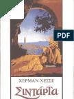 15026916--HERMAN-HESSE