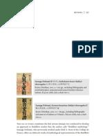 Ruppert. Review. Iyanaga Books