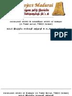 0060-Saraswathi Anthathi - Sadagopar Andhathi (Kambar)