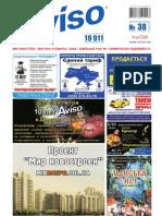 Aviso (DN) - Part 1 - 38 /507/