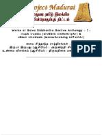 0075-Saiva Siddhantha Sastras I
