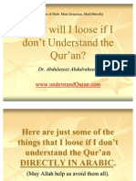 What Will I Loose if I Don_t Understand Qur_an