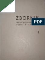 Marko Vego - Zbornik srednjovjekovnih natpisa Bosne i Hercegovine I