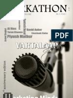 Markathon Anniversary Edition