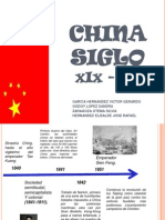 China Final