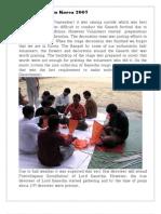 Ganesh Festival 2007