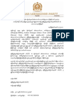 ALP Statement on So-Called Agreement Between ARIF and Khaing Ray Naing _alias_Ra Za Wantha Since 1989