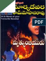 Mruthyunjayudu Part2