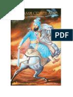 Sri Dasam Granth Sahib Questions and Answers