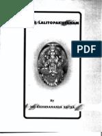 SreeLalitopakhyanam_orig