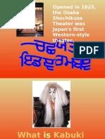 Introduction to Kabuki Theatre Power Point