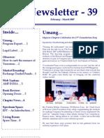 39 ICSI Mysore Newsletter Feb - Mar 2007