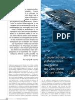 226articles_pdfs_0interception