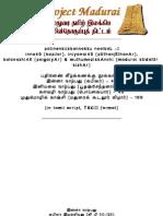 0030-Patinenkiizkannakku Noolkal - I