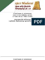 0056-Thirikadugam of Nallathanar (Patinenkiizkannakku Noolka