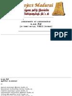 0026-Uulakaneethi of Ulakanaathar