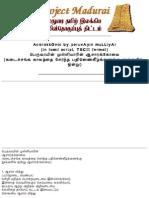 0029-Aacharakovai (Peruvayin Milliyar)