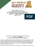 0042-Choolamani 1 (Tholamozhi Thevar)