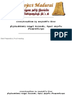 0086-Sivagnana Bhotham (Thiruvennai Nallur Meykanda Thevar)