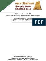 0122-Kothai Nachiar Thalattu