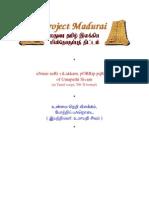 0124-Unmai Neri Vilakkam (Umapathi Sivam)