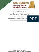 0150-Naalvar Nanmani Maalai