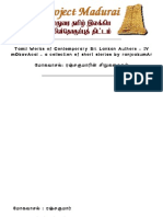 0088-Tamil Works of Contemporary Sri Lankan Authors - IV
