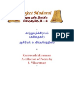 0104-Tamil Works of Contemporary Sri Lankan Authors - Ix