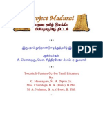 0127-Tamil Works of Contemporary Sri Lankan Authors - Xii