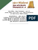 0168-Holy Bible - New Testament - Part Vi
