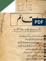Allama Muhammad Hussain Dhakku Se 150 Sawaal