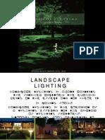 Landscape Lighting- Dissertation