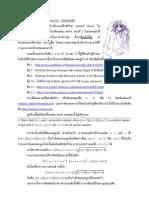 NT IPSTround2Prep(v2)
