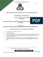 Pmr Trial 2011 Geo (Kl)