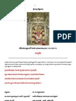 07.Durga Devi(04!10!2011 Incarnation)
