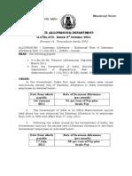 Tamilnadu Govt Announced DA Hike GO No 273 (New DA 58%) Date 03.10.2011