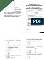 1987 Chemistry Paper2