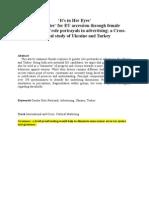 DeKervenoaelAykac EMAC07 Revised Proceeding v1