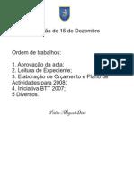 Dezembro 2007