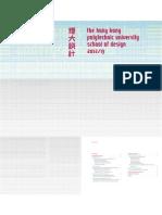PolyUDesign_ProgramBooklet2012-13 (1)