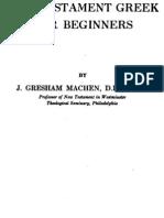 NT Greek Grammar by J Gresham Machen