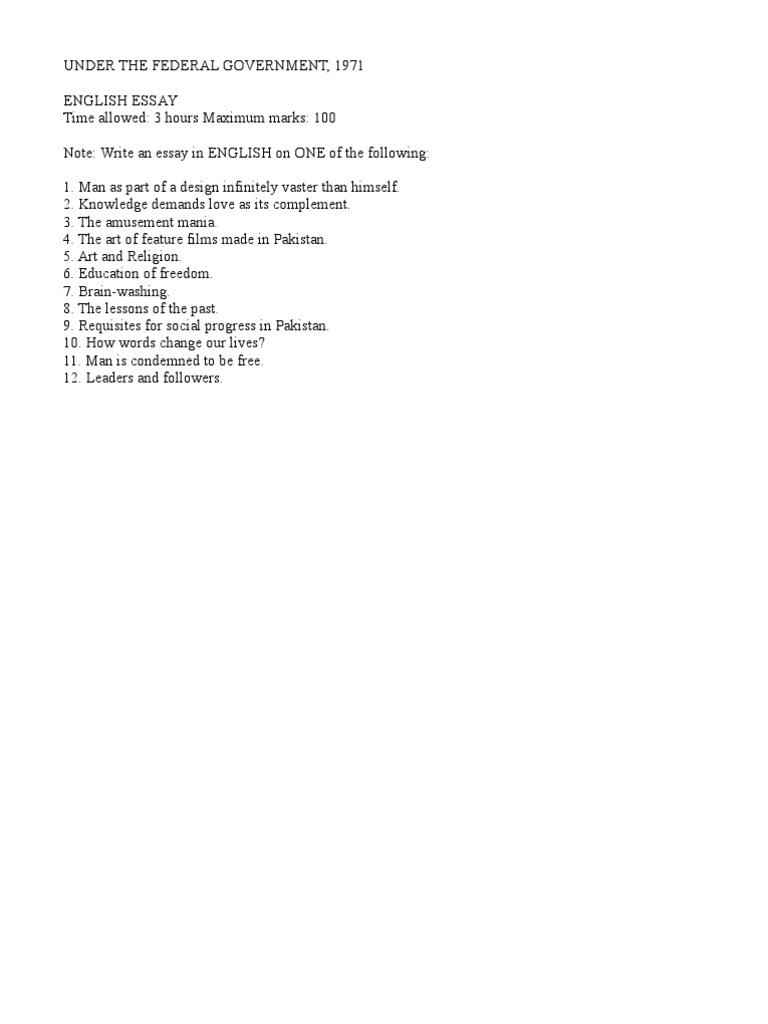 english essay civil service