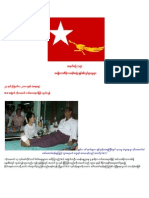 Current Movement of NLD in BURMA From(27.8.2011) to (30.9.2011)(1)